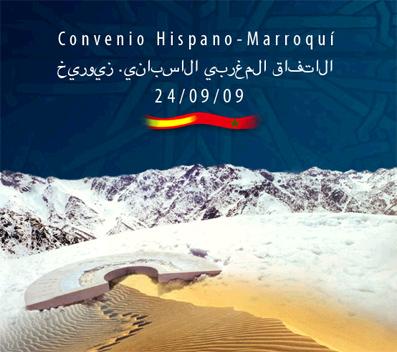 convenio-hispano-marroqui